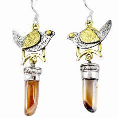 925 silver golden aura quartz (arkansas) 14k gold dangle earrings d12364
