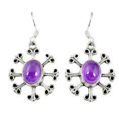 Clearance Sale- ver natural purple amethyst dangle earrings jewelry d14085