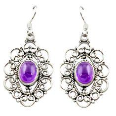 Natural purple amethyst 925 sterling silver dangle earrings jewelry d15738