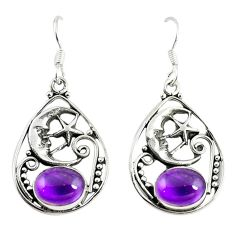 Natural purple amethyst 925 silver crescent moon star earrings d17353
