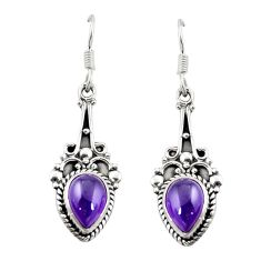 Clearance Sale- Natural purple amethyst 925 sterling silver dangle earrings d18111