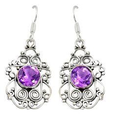Natural purple amethyst 925 sterling silver dangle earrings jewelry d20515