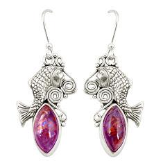 te super seven (melody stone) 925 silver fish earrings d22076
