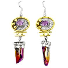 Titanium aura quartz (arkansas) 925 silver two tone dangle earrings d22181