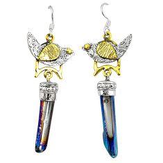 Titanium aura quartz (arkansas) 925 silver two tone dangle earrings d22184