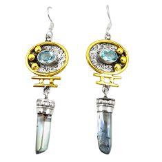Blue aura quartz (arkansas) 925 silver two tone dangle earrings d22186