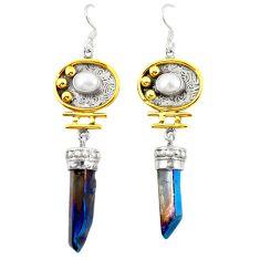 Titanium aura quartz (arkansas) 925 silver two tone dangle earrings d22190