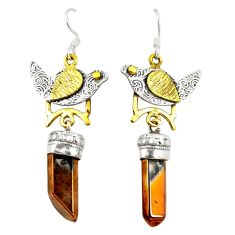Titanium aura quartz (arkansas) 925 silver two tone dangle earrings d22193