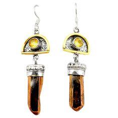 925 silver titanium aura quartz (arkansas) two tone dangle earrings d22195