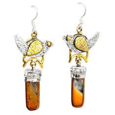 Titanium aura quartz (arkansas) 925 silver two tone dangle earrings d22196