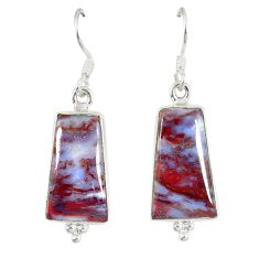 Natural bronze wild horse magnesite 925 silver dangle earrings d23592