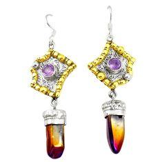 Titanium aura quartz (arkansas) 925 silver 14k gold dangle earrings d25692