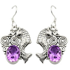 ver natural purple amethyst fish earrings jewelry d3105