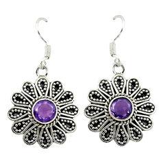 Clearance Sale- methyst 925 sterling silver dangle earrings jewelry d4655