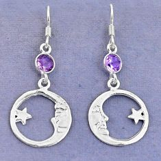 Natural purple amethyst 925 silver crescent moon star earrings d9398