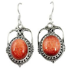 Natural brown goldstone 925 sterling silver dangle earrings d9843
