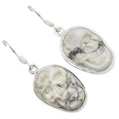 Natural white howlite 925 sterling silver skull dangle earrings jewelry j24976