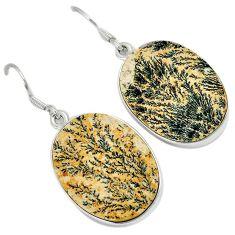 Natural multi color germany psilomelane dendrite 925 silver earrings j33448