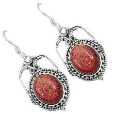 Natural brown goldstone 925 sterling silver dangle earrings jewelry j42598