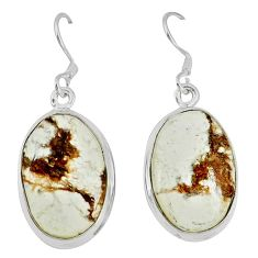 Natural white wild horse magnesite oval 925 silver dangle earrings j52803