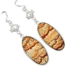 Natural brown picture jasper pearl 925 silver dangle earrings jewelry k10864