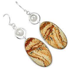 Natural brown picture jasper pearl 925 silver dangle earrings jewelry k10869