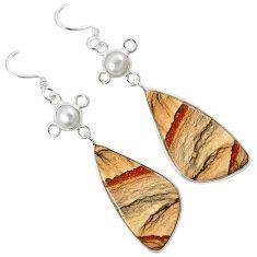 Natural brown picture jasper pearl 925 silver dangle earrings jewelry k10871