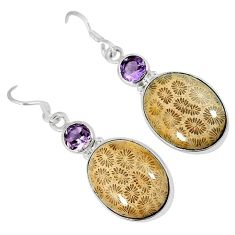 Natural brown fossil coral (agatized) petoskey stone 925 silver earrings k16505