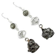 Campo del cielo herkimer diamond meteorite 925 sterling silver earrings k23461
