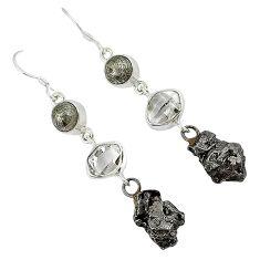 925 sterling silver meteorite campo del cielo herkimer diamond earrings k23463