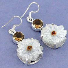 Natural white solar eye brown smoky topaz 925 silver dangle earrings k23596