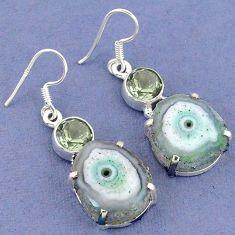 Natural white solar eye amethyst 925 silver dangle earrings jewelry k23599