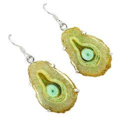 Natural white solar eye 925 sterling silver dangle earrings jewelry k23939