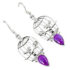 Purple copper turquoise 925 sterling silver dangle cage earrings k30094