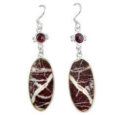 Natural brown septarian gonads garnet 925 silver dangle earrings jewelry k41155