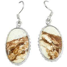 Natural bronze wild horse magnesite 925 silver dangle earrings k42075