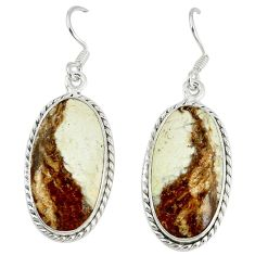 Natural white wild horse magnesite 925 silver dangle earrings jewelry k42081