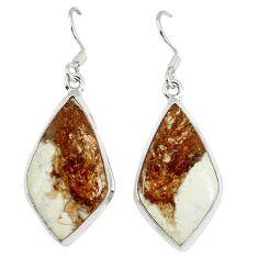 Natural white wild horse magnesite 925 sterling silver dangle earrings k42106