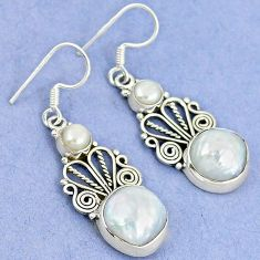 Natural white biwa pearl pearl 925 sterling silver dangle earrings k43062