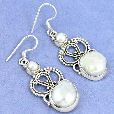 Natural white biwa pearl pearl 925 silver dangle earrings jewelry k43065