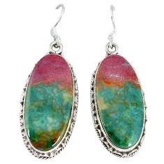 Sonora sunrise (cuprite chrysocolla) 925 silver dangle earrings jewelry k44011