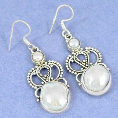 Natural white biwa pearl pearl 925 silver dangle earrings jewelry k45596