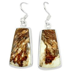 Natural white wild horse magnesite 925 silver dangle earrings jewelry k45691