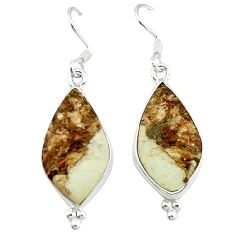 Natural bronze wild horse magnesite 925 silver dangle earrings jewelry k45705