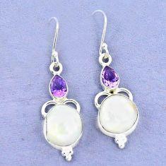 Natural white biwa pearl amethyst 925 silver dangle earrings jewelry k49159