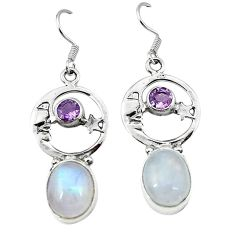 Natural rainbow moonstone 925 silver crescent moon star earrings k61995