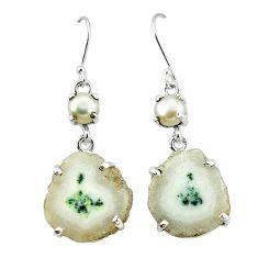 925 sterling silver natural white solar eye pearl dangle earrings k77284