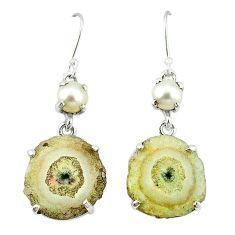 Natural white solar eye pearl 925 silver dangle earrings jewelry k77285