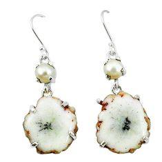 925 silver natural white solar eye pearl dangle earrings jewelry k77293