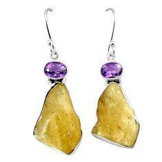 925 silver natural libyan desert glass (gold tektite) dangle earrings k77658
